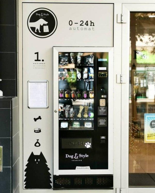 В Загребе есть торговый автомат для собак