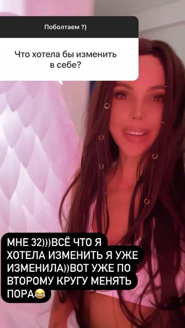 Оксана Самойлова отвечает на вопросы