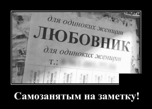 205547_5_trinixy_ru.jpg