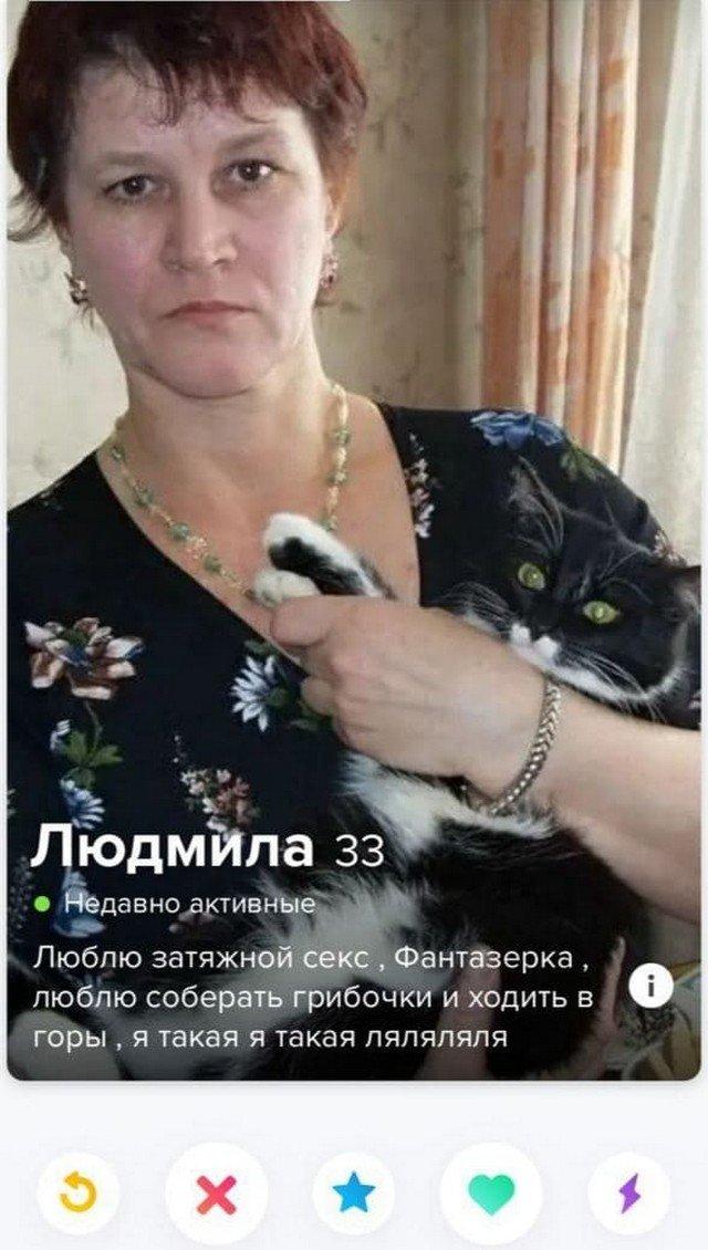 Людмила из Tinder рассказывает о фантазиях