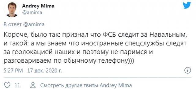 Реакция россиян на пресс-конференцию Владимира Путина