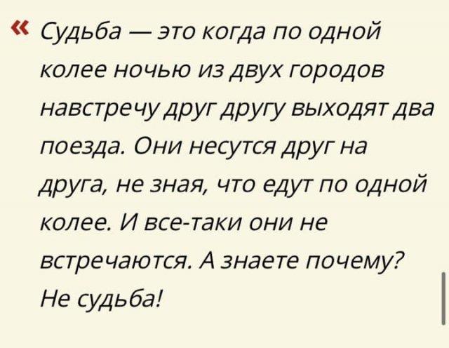 Великие, смешные и грустные цитаты Юрия Никулина