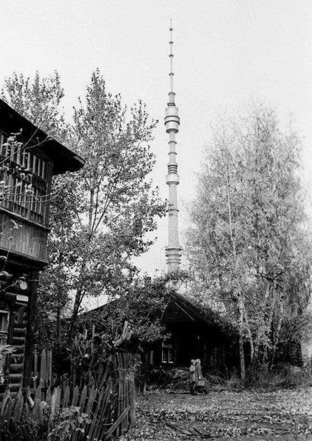 Село Останкино в Москве с видом на новую телебашню, 1978 г.