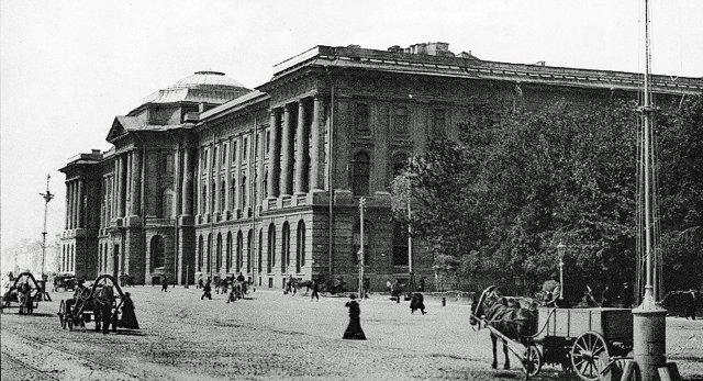Университетская набережная начала хх века