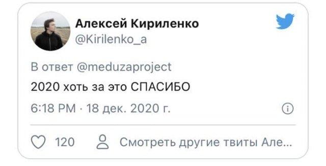 """Шутки и мемы про закрытие """"ДОМ-2"""""""