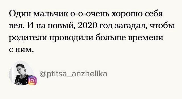 Пользователи решили рассказать, как бы начали сказку о 2020 годе