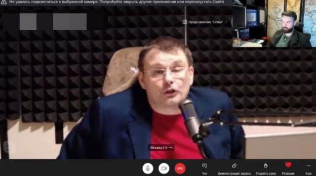 Евгений Федоров: депутат предлагает конфисковать YouTube