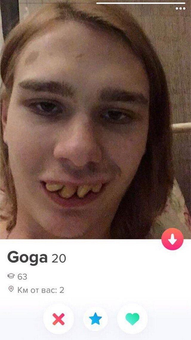 Гога из Tinder показал себя во всей красе