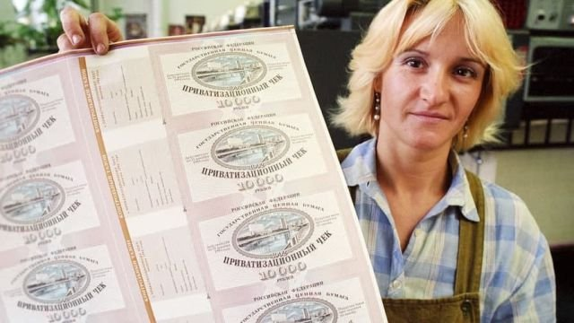 Печать приватизационных чеков в московской типографии Гознака, 1992 год