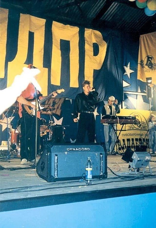 Юрий Клинских выступает на концерте от ЛДПР, 1998 год.