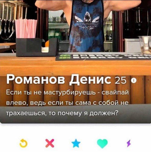 Денис Романов о мастурбации