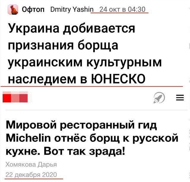 Странные заголовки из российских СМИ, которые попались на глаз пользовтелям Сети