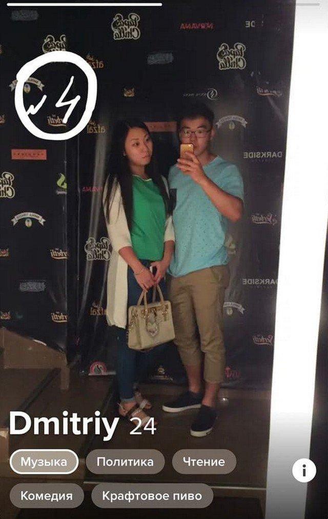 Дмитрий из Tinder с девушкой