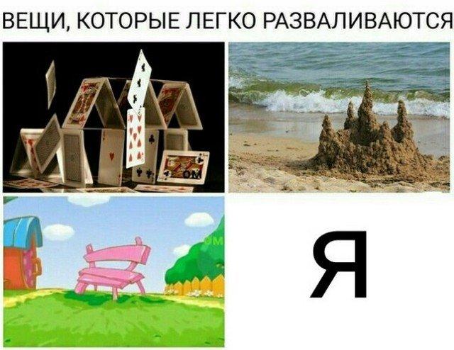 Мемы, которые создают взрослые и опытные люди