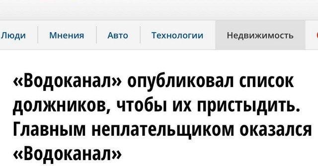 """""""Опасные"""" заголовки из российских и иностранных СМИ"""