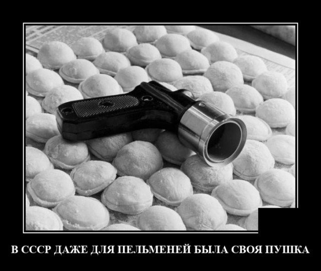 205921_11_trinixy_ru.jpg