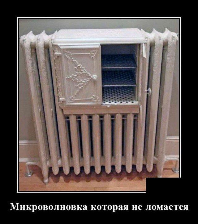 205921_16_trinixy_ru.jpg