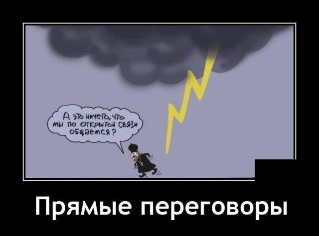 205921_2_trinixy_ru.jpg