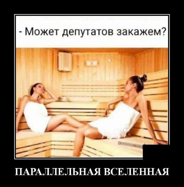 205921_3_trinixy_ru.jpg