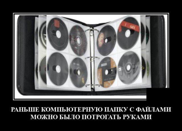 205921_6_trinixy_ru.jpg