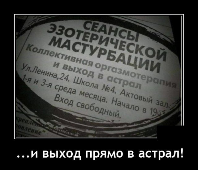 205921_8_trinixy_ru.jpg
