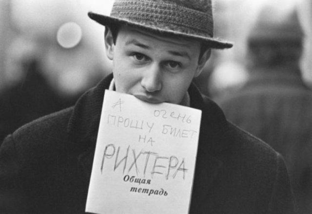 Мужчина хочет попасть на концерт Святослава Рихтера, 1968 год, Ленинград