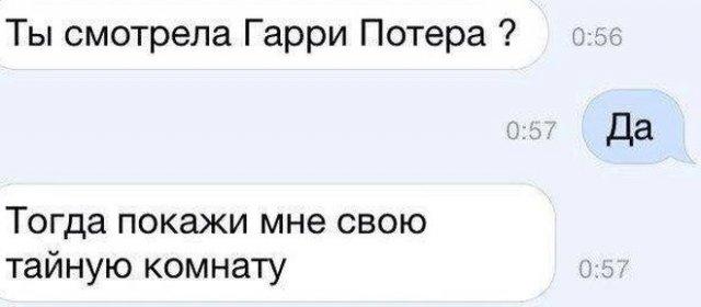 """Смешные и нелепые """"подкаты"""" к девушкам в социальных сетях"""