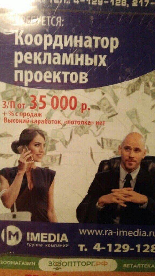 """""""Шедевры дизайна"""" с просторов Сети"""