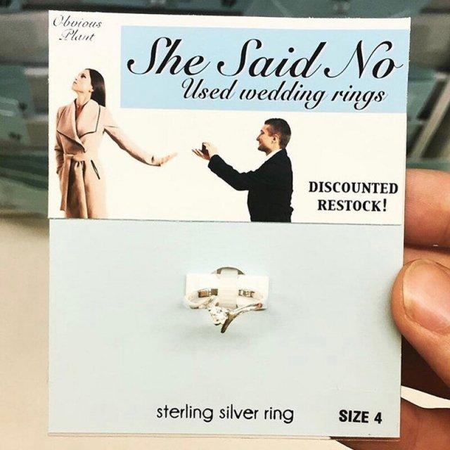 Обручальные кольца бу
