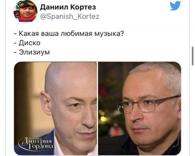 Шутки и мемы по мотивам интервью Дмитрия Гордона с Михаилом Ходорковским