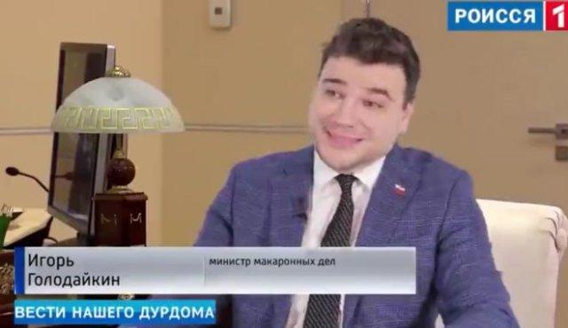 """""""Голодайка"""" и"""" выживайка"""": пародия на работу некоторых российских чиновников"""
