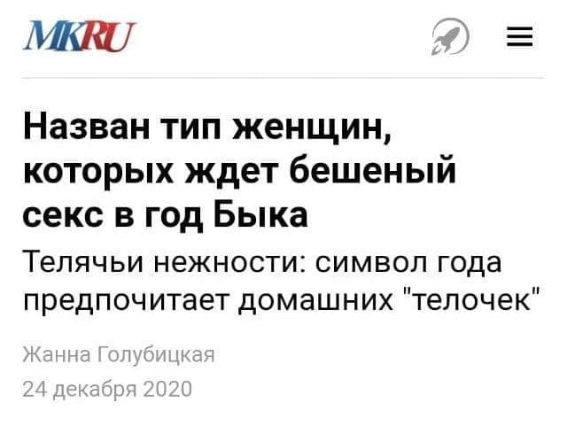 Заголовки, которые описывают нелепые ситуации в России