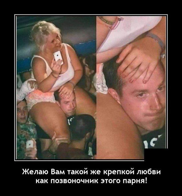 Демотиватор про позвоночник
