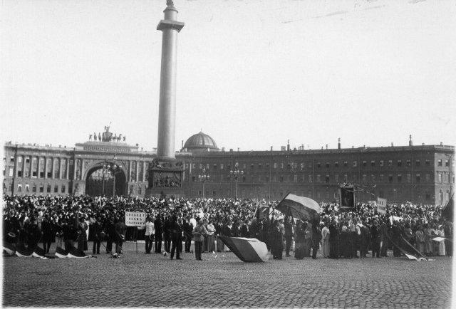 Обьявление войны 1914 года