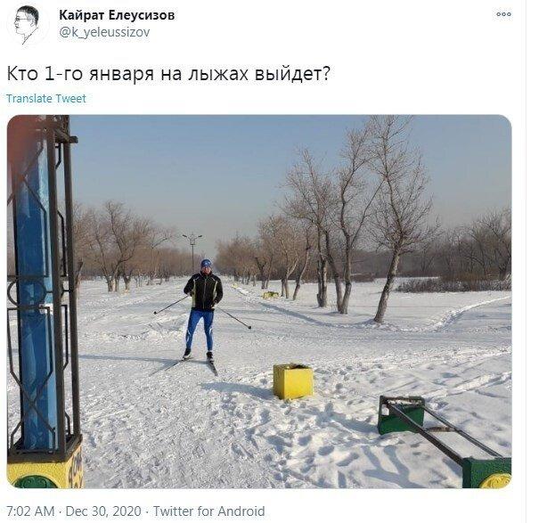 Пользователи рассказали, чем собираются заниматься 1 января