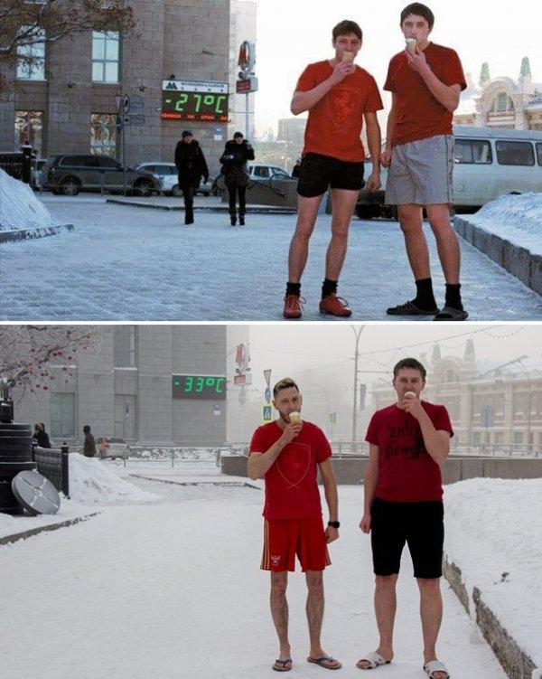 Погода меняется, а традиции остаются неизменными.