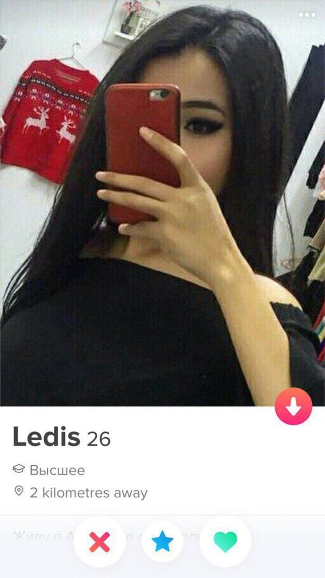 Ледис из Tinder