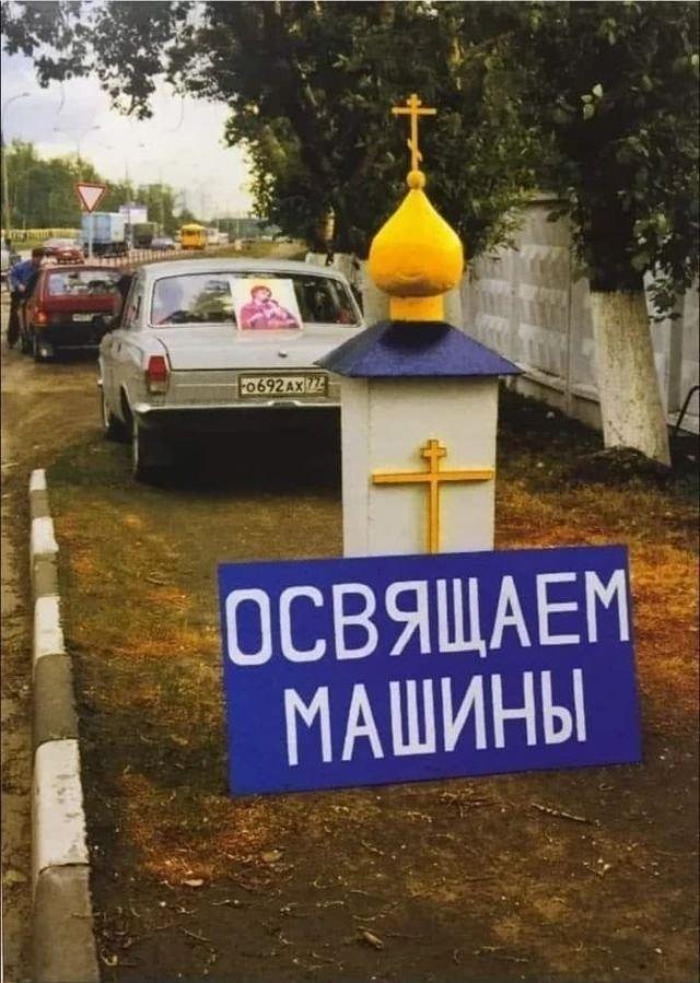 Небольшой бизнес возле церкви. Волгоградский проспект, Москва, 1997 год.