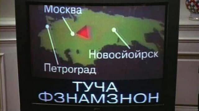 """День независимости"": Москва на Урале, а вместо Санкт-Петербурга – Петроград."