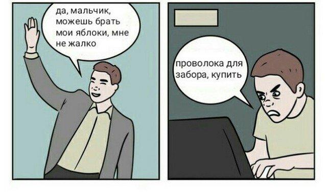 Мемы и картинки для пенсионеров