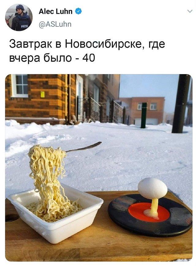твит про завтрак