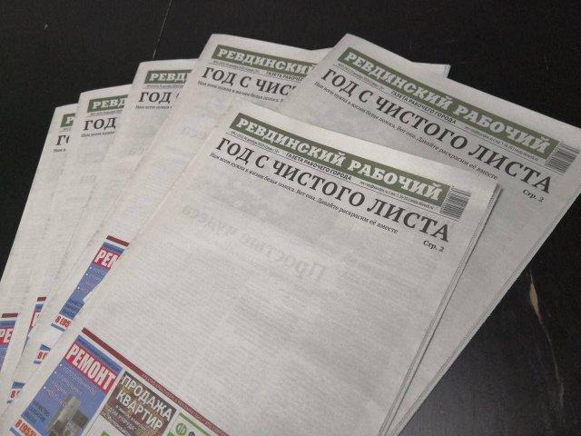 Странные описания и заголовки из СМИ
