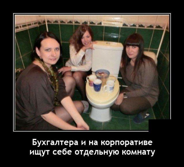 Демотиватор про кухгалтерию