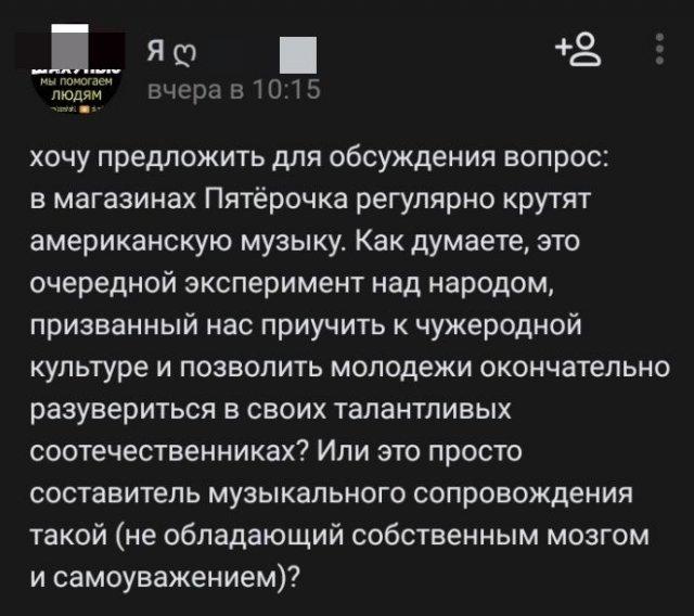Странные ситуации, с которыми вы столкнетесь только в России