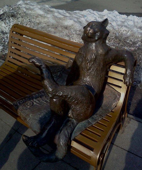 «Йошкин кот», Йошкар-Ола