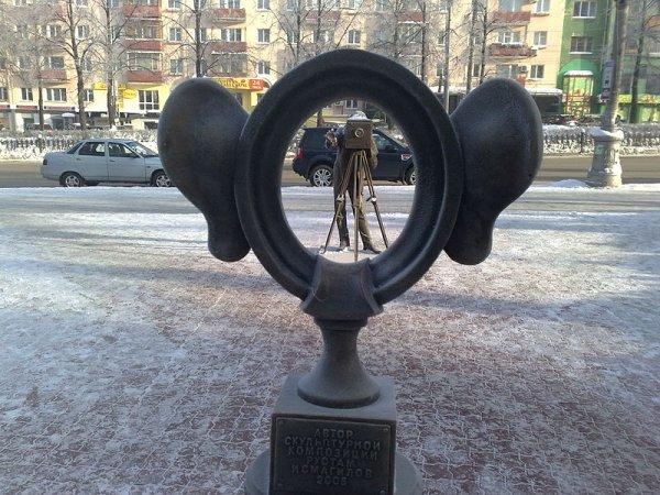 «Пермяк солёные уши», Пермь