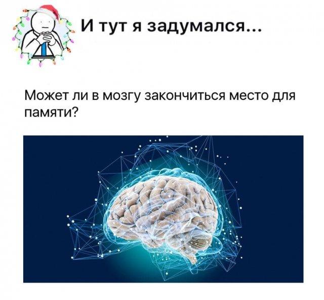 Занимательные философские мысли, над которыми ломают голову пользователи Сети