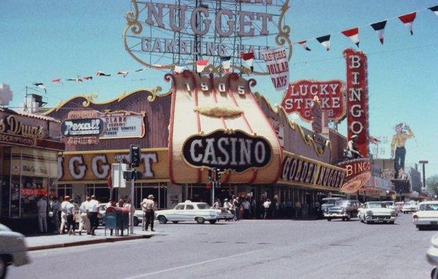 Лас-Вегас, 1962.