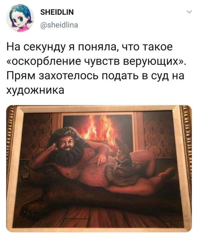 твит про художника