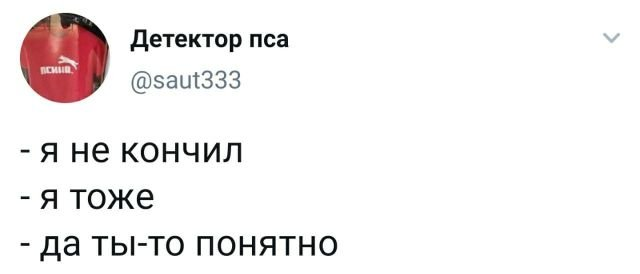 твти про кончил